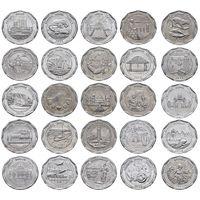 Шри Ланка набор 25 монет 2013 Административные округа UNC