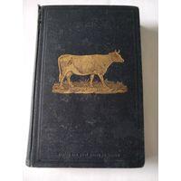 Handbuch der Milchwirtschaft auf wissenschaftlicher und praktischer Grundlage Von Dr.W. Kirchner.Berlin,Verlag von Paul Parey. 1891.