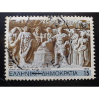 Греция 1985 рельефная картина из античности
