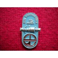 Значок День космонавтики. 12 апреля.