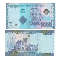 Банкнота Танзания 1000 шиллингов не датирована (2010) UNC ПРЕСС Мвалиму