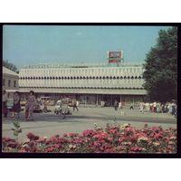 Барановичи Дом торговли