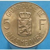 Люксембург 5 франков 1962 KM#51 (2-212)