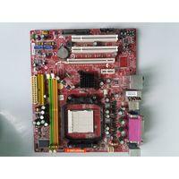 Материнская плата AMD Socket AM2/AM2+ MSI K9N6PGM2-V (906363)