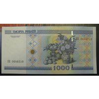 1000 рублей ( выпуск 2000 ), серия КБ, UNC