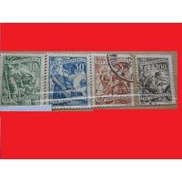 Марка Местная экономика 1951 год Югославия