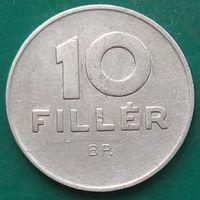 10 филлеров 1975 ВЕНГРИЯ
