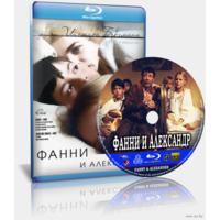 Фанни и Александр / Fanny and Alexander / Fanny och Alexander (Ингмар Бергман / Ingmar Bergman) (киноверсия+телеверсия+до пы) 4 x DVD9 + DVD5