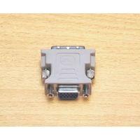 Переходник DVI-A (6+5-pin) - VGA (серый цвет)