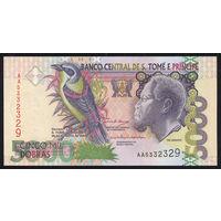 SAINT THOMAS & PRINCE/Сан-Томе и Принсипи_5000 Dobras_26.08.2004_Pick#65.c_UNC