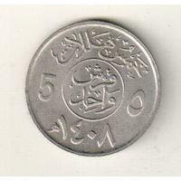 Саудовская Аравия 5 халал 2006-2009