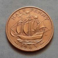 1/2 пенни, Великобритания 1965 г.