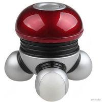 Ручной вибромассажер для тела расслабляющий UFO-style
