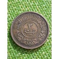 Йемен 2 букши 1963 г ( флора )