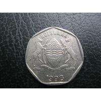 Ботсвана. 25 тхебе 1998 г.