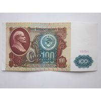 100 РУБЛЕЙ 1991 Г.(БХ).