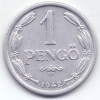 Венгрия, 1 пенгё 1942 года.