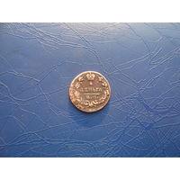 Деньга 1811       (2420)