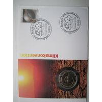 ФРГ. 5 марок 1982 10 лет конференции ООН по окружающей среде. Конверт, марки  ПС-17