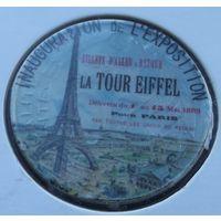 Франция. Монета к юбилею эйфелевой башни