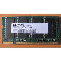 Оперативная память к ноутбуку 256MB 200p PC2700 CL2.5 8c 16x16 DDR266 2Rx16 2.5V SODIMM, Elpida, ABU, EBD26UC6AMSA-6B