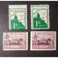 Литва.\135м\ Центральная Срединная Литва 1921  АРХИТЕКТУРА .