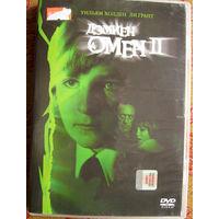 """""""Омен 2. Дэмиен"""" DVD Лицензия"""