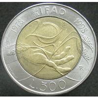 Италия 500 лир 1998 20 лет Всемирной продовольственной программе в холдере