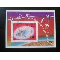 Верхняя Вольта 1976 Полет Викинга на Марс Блок