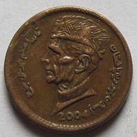 Пакистан, 1 рупия 2004 г