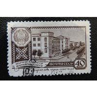 Иошкар-Ола, столица Марийской АССР, гаш.