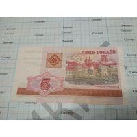 5 рублей Беларуси 2000 года цена за 1 шт.