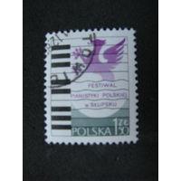 Польша 1977 Польский фортепианный фестиваль в Слупске полная серия