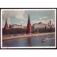 1956 год Москва Вид с Каменного моста