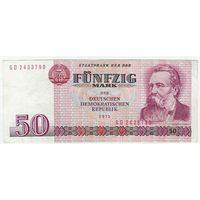 Германия, 50 марок 1971 год.