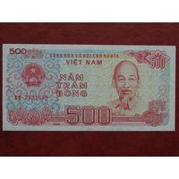 Вьетнам 500 донгов 1988. UNC.