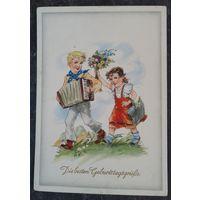 Дети с аккордеоном. Германия. 1950-е. Подписана.