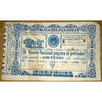 Парагвай 2 песо 1865г -редкая-