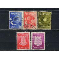 Израиль 1955-65 Гербы Стандарт Леви Ашер Исахар  Элат  Димона #121,126-7,329,321