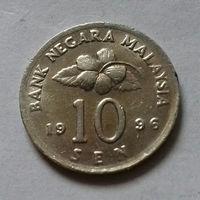 10 сен, Малайзия 1996 г.
