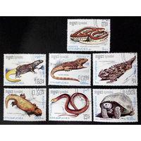 Кампучия 1987 г. Змеи. Ящерицы. Черепаха. Рептилии. Фауна, полная серия из 7 марок #0015-Ф2P3