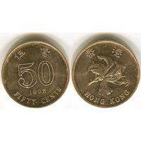 ГОНКОНГ 50 центов 1998г. Флора.