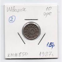 Швеция 10 эре 1987 года - 2