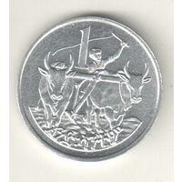 Эфиопия 1 сантим 1977