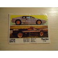 РАСПРОДАЖА ВСЕГО!!! Вкладыш Turbo из серии номеров 51 - 120. Номер 112