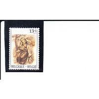 Бельгия, 1987, Ми-2321 ** Живопись (РН)