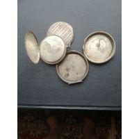 Серебряные корпуса от карманных часов.