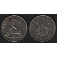 Уганда __km5 1 шиллинг 1975 год (g10)fa