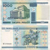 W: Беларусь 1000 рублей 2000 / ЕЯ 2706330 / модификация 2011 года