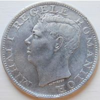 16. Румыния 500 лей 1944 год, серебро*